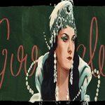 من هي الفنانة بهيجة حافظ التي يحتفل «جوجل» بذكرى ميلادها؟