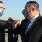 مايك بومبيو يصل إسرائيل في مستهل جولته في الشرق الأوسط