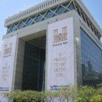 «الإمارات ريت» يلغي عرض استبدال لصكوك قائمة