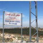 الاحتلال يستولي على أراضٍ فلسطينية جديدة شرق بيت لحم