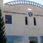 تعليق الدوري الأردني لمدة أسبوعين لمكافحة انتشار كورونا