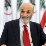 جعجع: مطالبة حزب الله باختيار وزير المال اللبناني يضرب المبادرة الفرنسية
