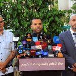 غزة: ترتيبات جديدة لاستقبال العالقين عبر معبر رفح