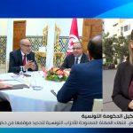 الإعلان عن حكومة الكفاءات التونسية اليوم