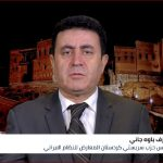 رئيس حزب إيراني معارض: سياسة نظام طهران قائمة على خلق الفتنة