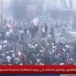 متظاهرون يقتحمون ثلاث وزارات في بيروت
