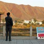 فيديو  تصاعد الدخان من مدينة في كوريا الشمالية قرب الصين