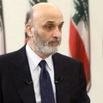 جعجع: انفلات السلاح سبب ما حدث اليوم في بيروت