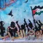 في يومهم العالمي.. مطالبات بحماية الشباب الفلسطيني من الانتهاكات الإسرائيلية