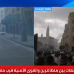 مواجهات بين متظاهرين وقوات الأمن قرب البرلمان اللبناني