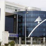 بنك المؤسسة العربية المصرفية يشتري بلوم مصر مقابل 480 مليون دولار