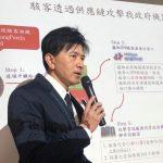 تايوان: الصين وراء هجمات إلكترونية على مؤسسات حكومية