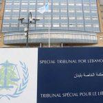 لبنان.. تحديد موعد أولي لبدء المحاكمة في قضية عياش