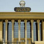 مصر.. النيابة العامة تأمر بحبس أحد المتهمين في قضية «فيرمونت»
