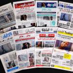 صحف الإمارات: كل الدعم للبنان وتجاوز الأزمة يتطلب سيطرة الدولة