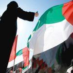 الإمارات تحتفل بيوم المرأة بإطلاق مبادرات استثنائية