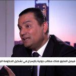 «حديث بيروت».. مطالب دولية بالإسراع في تشكيل الحكومة اللبنانية الجديدة