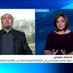 محلل: انتفاضة طرابلس لن تتوقف حتى رحيل السراج
