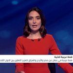 محلل: قمة مصر والعراق والأردن تحمل دلالات سياسية هامة