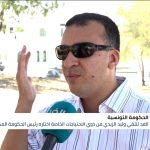 أول وزير «كفيف» في تونس يكشف لـ«الغد» عن برنامجه لتثقيف «المغيبين»