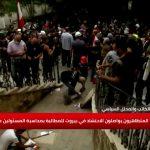 السفارة الأمريكية: ندعم اللبنانيين في التظاهر السلمي