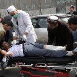 الإمارات تدين هجوما إرهابيا استهدف رجلي أمن في تونس