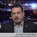 هل يتحمل الحشد الشعبي مسؤولية قصف السفارة الأمريكية في المنطقة الخضراء؟