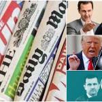نافذة على الصحافة العالمية: لماذا تخلى ترامب عن اغتيال الأسد؟