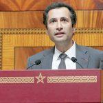 المغرب.. إعداد مشروع قانون لمنع تضارب المصالح
