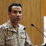 تدمير طائرتين مفخختين أطلقتهما ميليشيا الحوثي صوب السعودية
