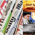 نافذة على الصحافة العالمية: ترامب «يختلق صِداما» مع إيران لكسب الانتخابات الرئاسية