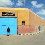 مصر تنفي مزاعم «الإخوان» بشأن تدهور الحالة الصحية لنزلاء سجن برج العرب