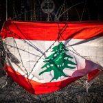 بعد الكهرباء والمحروقات.. قريبا لبنان بدون إنترنت