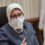 «الصحة المصرية»: السيسي حريص على تقديم الدعم لجميع الأشقاء الأفارقة