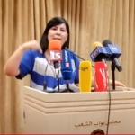 لماذا طالبت عبير موسي الحكومة التونسية بإعطاء الأولوية لمكافحة الإرهاب؟