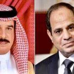 السيسي لملك البحرين: اتفاق السلام يحقق التسوية الشاملة للقضية الفلسطينية
