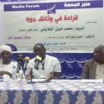 التعايشي: التحدي الحقيقي للحكومة السودانية هو تحقيق السلام