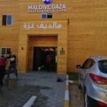 كورونا يشل قطاع السياحة في غزة