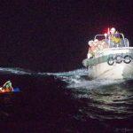 خفر السواحل الياباني يعلق البحث عن طاقم سفينة غارقة
