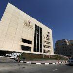 البحرين: إرجاء مدفوعات قروض المواطنين لنهاية العام