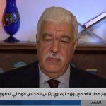 «مدار الغد» يناقش الحريات في الجزائر.. ما تأثير التعديل الدستوري؟