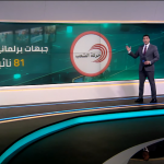 تونس.. الأحزاب تتجه لرسم توازنات سياسية جديدة