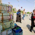 مستوى قياسي منخفض للريال الإيراني مع تصاعد التوتر مع أمريكا