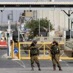 الاحتلال يفرض إغلاقا على الضفة ومعابر غزة بسبب الأعياد اليهودية