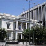 اليونان تطالب تركيا بإدانة ما اعتبرته إهانة لعلمها