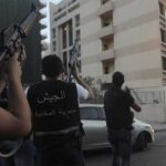 الجيش اللبناني: مقتل 3 عسكريين في مداهمة لمنزل إرهابي