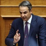 اليونان: قوات الحدود في حالة تأهب لتفادي تكرار أزمة المهاجرين