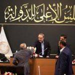 ليبيا.. «الأعلى للدولة» يؤكد دعمه جلسات الحوار بالمغرب وسويسرا