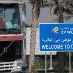 موانئ دبي العالمية وصندوق كندي يخططان لاستثمار 4.5 مليار دولار في محطات موانئ