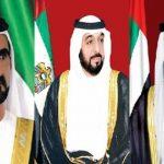 الإمارات الأولى عربيًا في مؤشر الابتكار.. والأولى «أوسطيًا» أمانًا من «كورونا»
